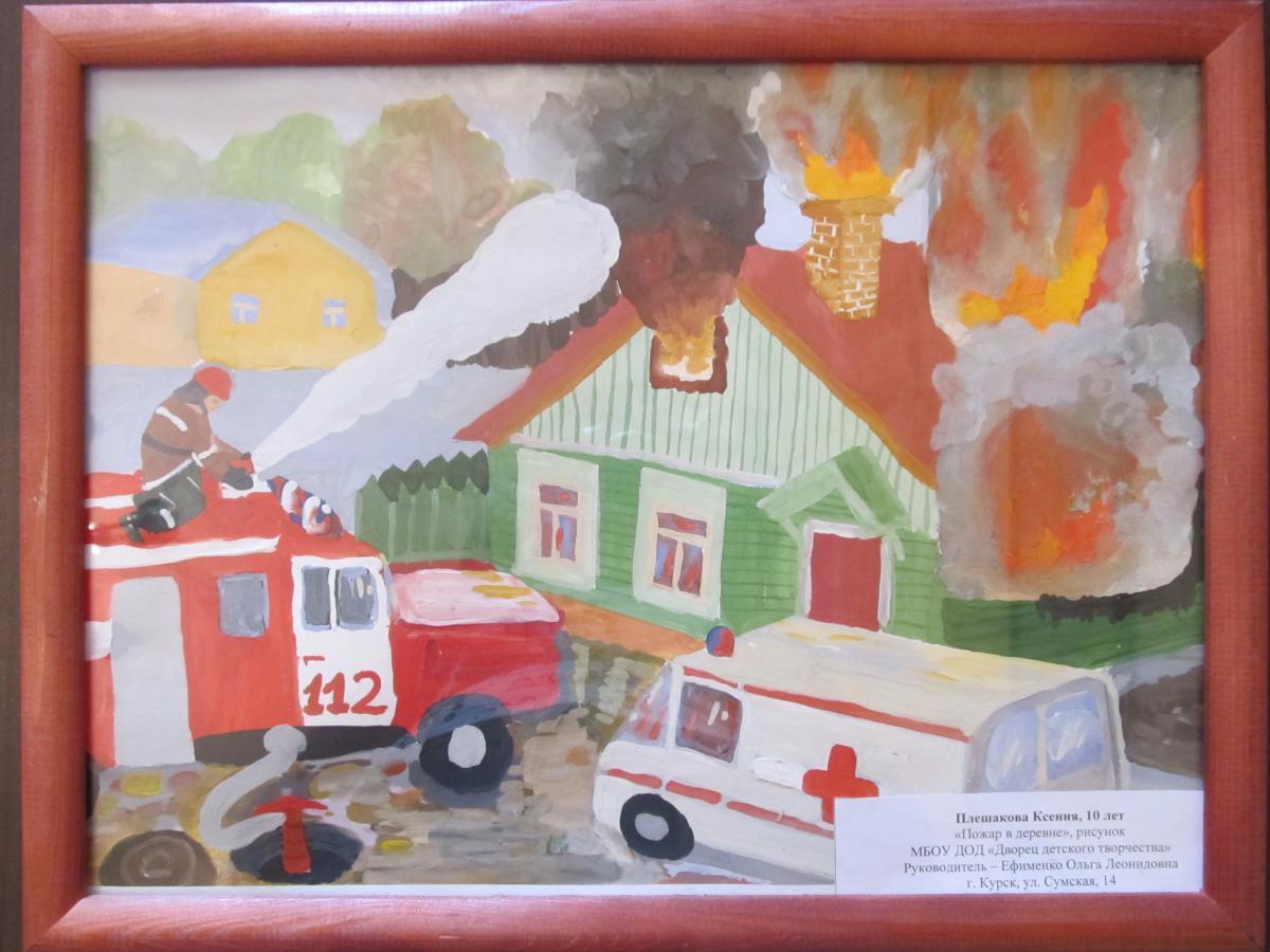 Поделки на пожарную тему в картинках